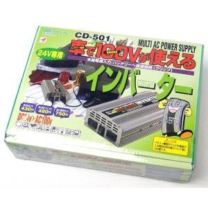 大自工業 メルテック インバーター DC24V CD-501...