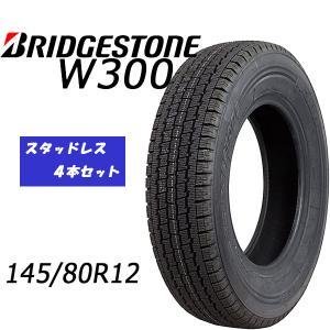 スタッドレス タイヤ4本セット ブリヂストン W300 14...