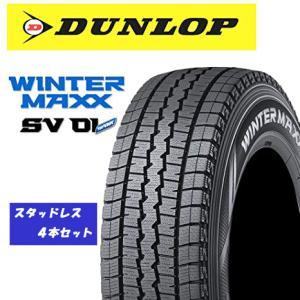 スタッドレス タイヤ4本セット ダンロップ WINTER MAXX SV01 145R12 6PR/...