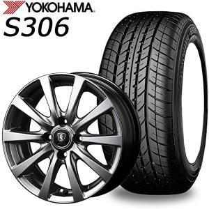 ヨコハマ タイヤ・アルミホイール 4本セット S306 15...