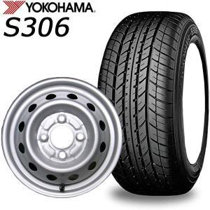 ヨコハマ タイヤ・鉄ホイール 4本セット S306 155/...