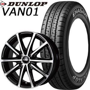 ダンロップ タイヤ・アルミホイール 4本セット ...の商品画像