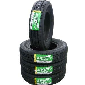 ダンロップ タイヤ・アルミホイール 4本セット...の詳細画像1