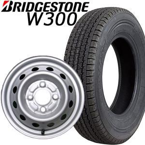 スタッドレス タイヤ・鉄ホイール 4本セット ブリヂストン W300 145R12 6PR
