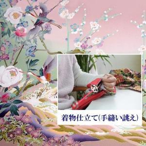 着物仕立て 紬・小紋・色無地・男着物など 柄合わせがない通常着物 手縫い誂え