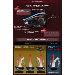 ピン G410 PLUS プラス スピーダー569エボリューション5 ドライバー|tsuruya-sp|09