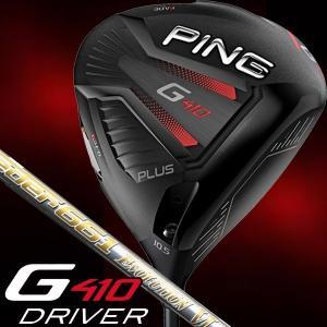 ■商品名:PING G410 PLUS DRIVER ■ヘッド素材:FORGED T9S+チタン(フ...