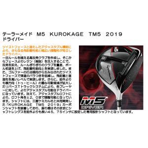 テーラーメイド M5 KUROKAGE TM5 2019 ドライバー|tsuruya-sp|05