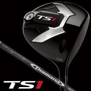 ■商品名:TITLEIST TS1 DRIVER ■シャフト:TITLEIST DIAMANA50 ...