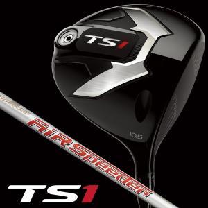 ■商品名:TITLEIST TS1 DRIVER ■シャフト:TITLEIST AIR SPEEDE...