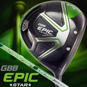 (日本正規品) GBB EPIC STAR 【即納】 (GBB・エピック・スター) Speeder EVOLUTION for GBB カーボンシャフト キャロウェイ ドライバー