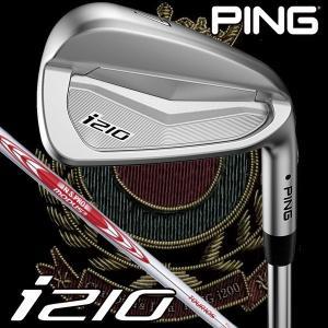 ピン i210 N.S.PRO MODUS3 TOUR105 スチール アイアン6本セット