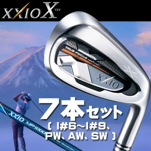 ダンロップ ゼクシオ10 DUNLOP XXIO Xテン MP1000 アイアン7本セット I#6-I#9、PW、AW,SW|tsuruya-sp