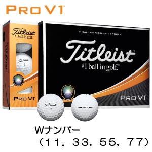 タイトリスト プロV1 TITLEIST PRO...の商品画像