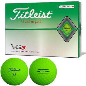 送料無料 タイトリスト 2020 VG3 ゴルフボール マットグリーン 1ダース