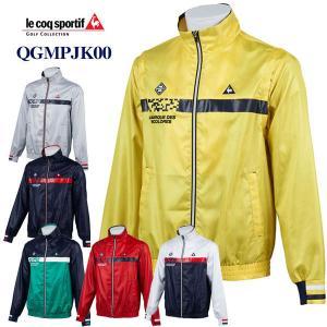 お買い得品 ゴルフ ルコック フルジップジャケット QGMPJK00