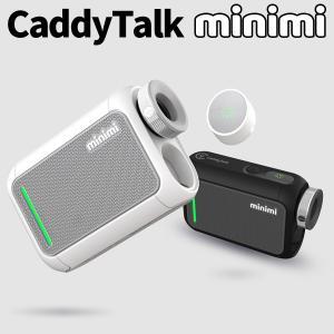 GOLFZON キャディトーク ミニミ CADDY TALK MINIMI|つるやゴルフ