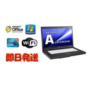 【ポイント10倍】Windows7 Pro 64BIT/富士...