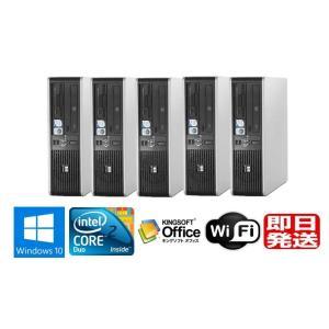 【ポイント10倍】Windows10 32BIT/HP Compaq dc7900 SFF 5台セッ...