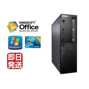 【ポイント10倍】Windows7 Pro 32BIT/Lenovo Thinkcentre A70...