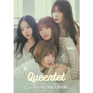 【戎橋限定特典つき】「Queentet Beauty Book」&「Queentet Fashion Book」|tsutaya-ebisubashi-n