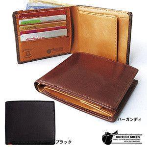 ブライドルレザー二つ折り財布 tsuten2