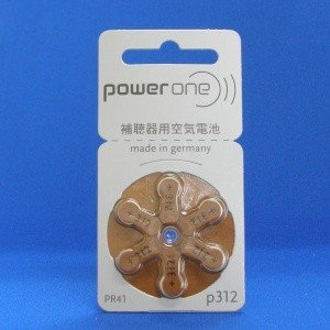 PR41補聴器用電池(1パック6個入り)/Powerone(パワーワン)|tsuten2