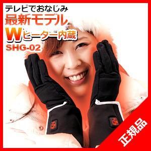 ヒーターグローブおててのこたつ/電熱手袋/ SHG-04|tsuten2