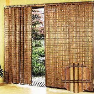 シックな燻製竹使用/スモークドバンブーカーテン【100×135cm】B-905S|tsuten2