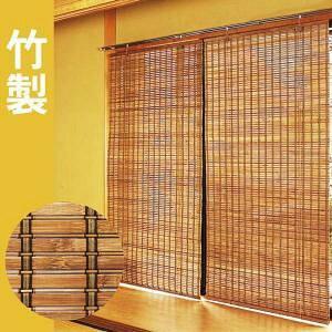燻製竹の簾(すだれ)「スモークドバンブーロールスクリーン」【88×180cm】RC-1240|tsuten2