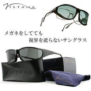 【メガネの上にかける】フルフェース偏光レンズオーバーサングラス tsuten2
