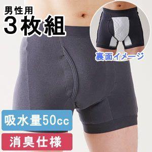 サイドシークレット3枚組(尿モレ・失禁に安心パンツ) tsuten2