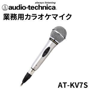 オーディオテクニカ業務用カラオケマイク/マイクコード5m付/AT-KV5B|tsuten2