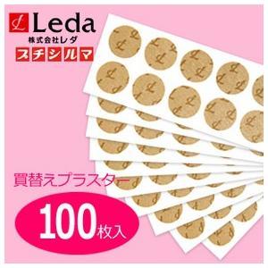 プチシルマ専用替プラスター10シート(100枚入り)/替えバン/替えシール|tsuten2