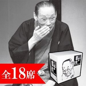六代目 三遊亭圓生 名演集 MEMORIAL CD BOX|tsuten2