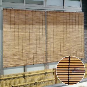 日本製琵琶湖すだれ いぶしよしすだれ 二枚桟綾織り(中)幅88cm×高さ110cm tsuten2