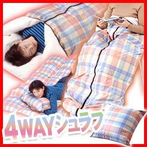1枚4役の羽毛寝袋/羽毛シュラフ/日本製|tsuten2