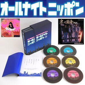オールナイトニッポン青春の45回転CD-BOX(6枚組)全108曲|tsuten2