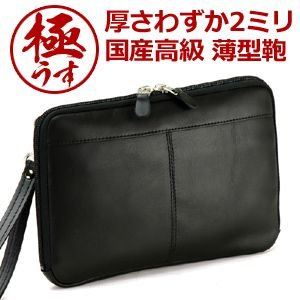 【平野鞄】牛革薄マチメンズポーチ(♯25805)/兵庫県豊岡産|tsuten2