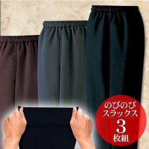 【日本製】お父さんの重宝パンツ同サイズ3枚組(3L、4L)|tsuten2