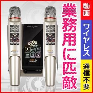 家庭用カラオケマシン「ファミリーコンサート」TKM-370J...