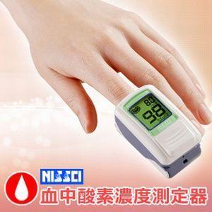 パルスオキシメーター「パルスフィット」BO-600(日本製)血中酸素濃度計/血中酸素飽和度計/ブルー|tsuten2