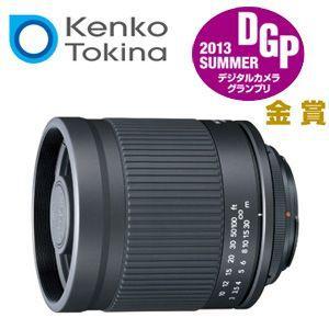 Kenko/ケンコー超望遠ミラーレンズ400mmF8フード付/超望遠レンズ tsuten2