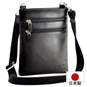平野鞄 牛革薄型ショルダーバッグ(日本製)#16367|tsuten2