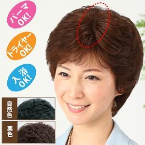 返品可能 人毛100% 快適分け目 ヘアピース 女性かつら ウィッグ tsuten2