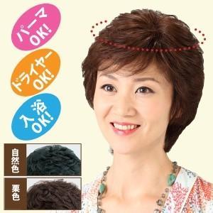 返品可能/人毛100%ふんわりヘアトップピース/女性かつら/ヘアピース/部分かつら tsuten2