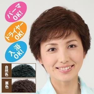 返品可能/人毛100%ショートカールウィッグ/ヘアピース/レディースウィッグ/女性用かつら tsuten2