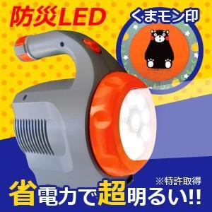 防災ライト LEDガードマン TM-50/スマホ充電可能/ソーラーパネル充電可能|tsuten2
