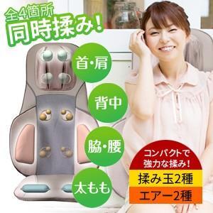 家庭用シートマッサージ器 ライフフィット|tsuten2