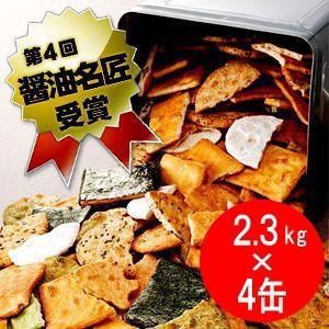 お得な4缶セット/わけあり高級割れせんべい一斗缶入り2.3kg×4缶/東屋米菓謹製草加煎餅こわれせんべい|tsuten2